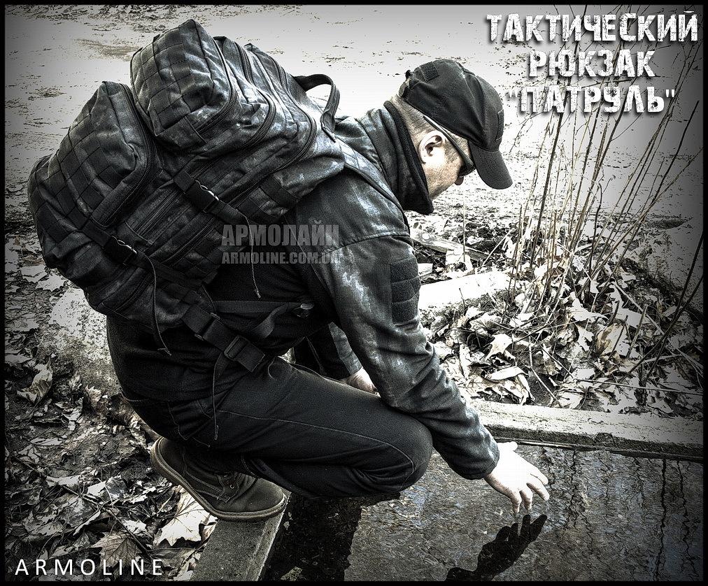"Рюкзак ""ПАТРУЛЬ"" 35л (ANTITERROR) BLACK - фото 1"