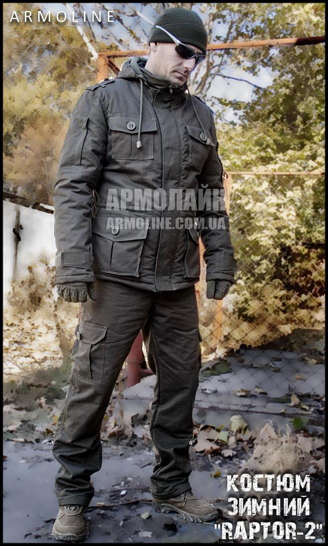 "Костюм зимний ВВЗ ""RAPTOR-III"" COYOTE - фото 2"