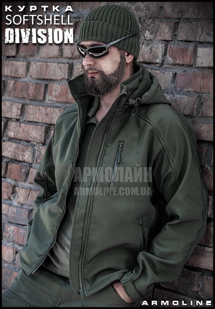 "Куртка SoftShell ""DIVISION"" OLIVE - фото 1"