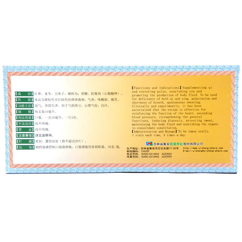 TB2_nf.cVXXXXccXXXXXXXXXXXX_%21%211838188417.jpg