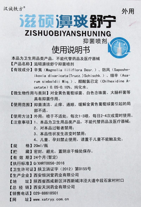 TB2QggAxipnpuFjSZFIXXXh2VXa_%21%213300166981.jpg