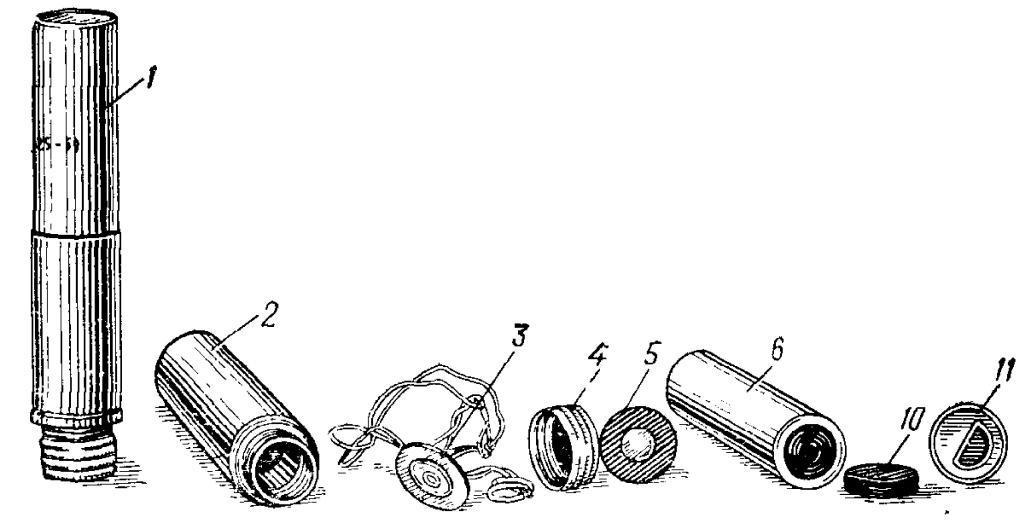 Рис. 3. 40-мм реактивный осветительный патрон увеличенной дальности и его составные части: