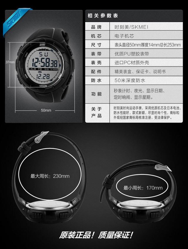 Спортивные часы. Водонепроницаемые часы. Противоударные часы. Мужские часы. Отличный подарок. Высокое качество - фото 9