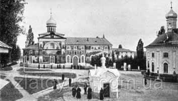 Дневник протоиерея Иоанна Андреевича Серова - фото 3