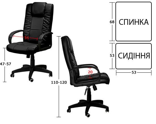 Офисное кресло NEO8018 - фото 3