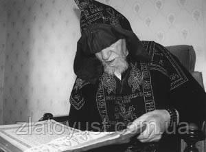 Преподобный Иоанн Лествичник как представитель восточного аскетизма. Архимандрит Тихон (Агриков) - фото 1