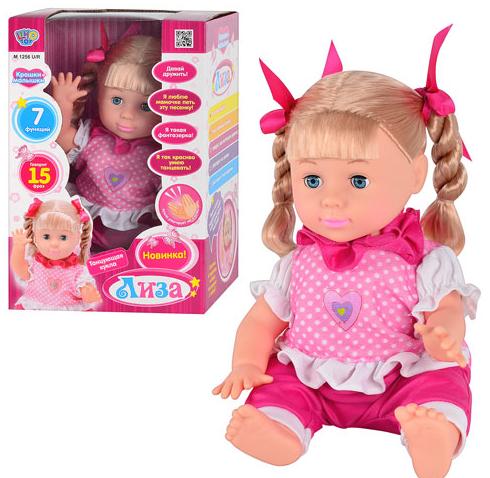 Кукла M 1256 U/R Лиза (говорит 15 фраз, 7 функций) - фото 1