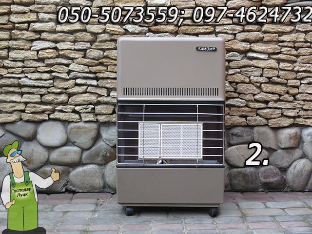 Обогреватели газовые, каталитические и керамические — 3,4 - 4,1 кВт - фото 7