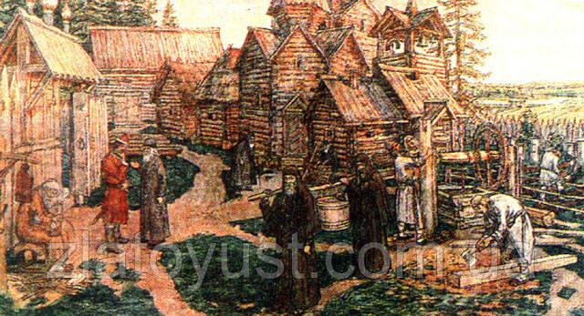 Стяжание Духа Святого в путях Древней Руси. И. М. Концевич - фото 1