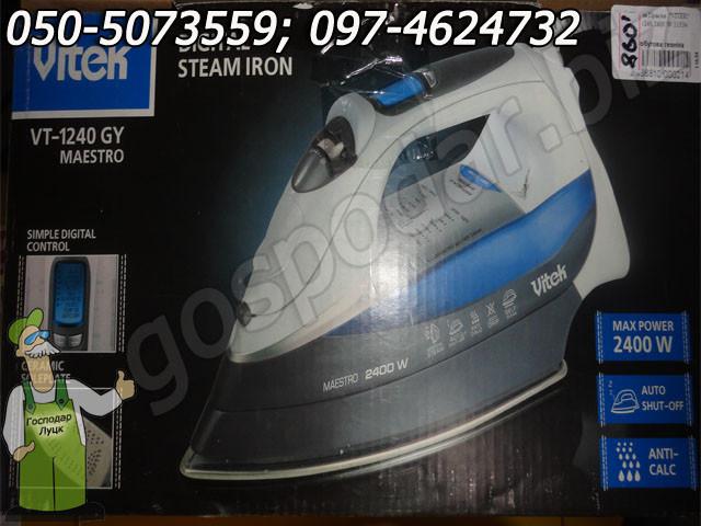 Новые утюги распродажа Hilton DB1223 - фото 15