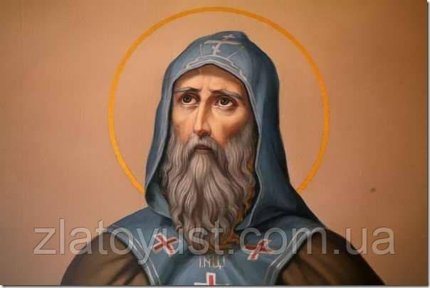 Преподобный Ефрем Сирин. Избранные творения. - фото 1