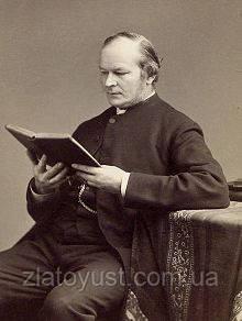 Первые дни христианства, в двух томах. Фредерик Вильям Фаррар - фото 1
