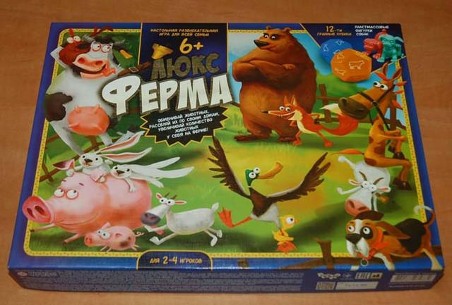 Настольная игра Ферма люкс, хорошая копия оригинала, Данко Украина - фото 1