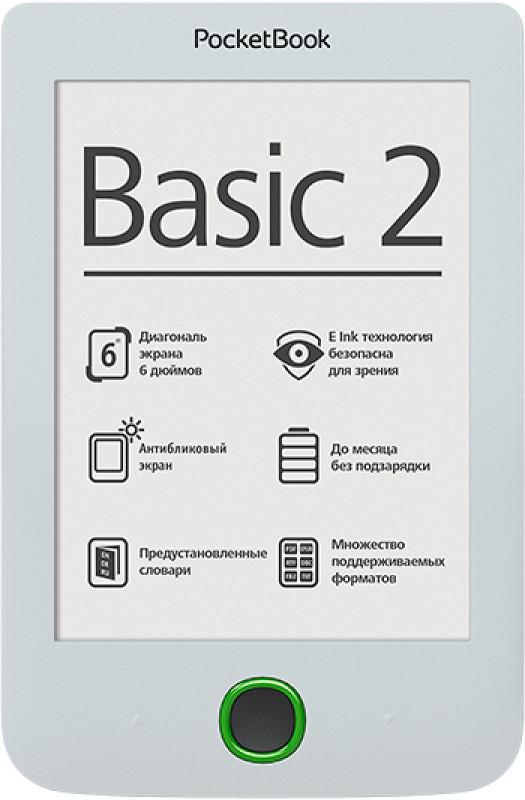 Электронная книга PocketBook 614 Basic 2 White - фото 2