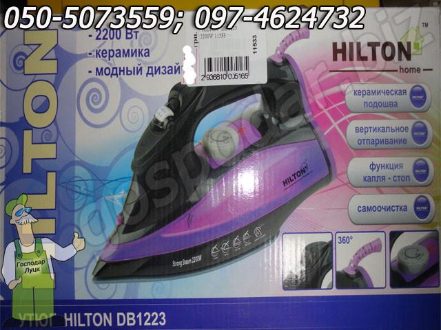 Новые утюги распродажа Hilton DB1223 - фото 7