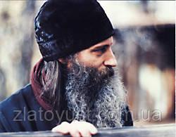 Жизнеописание иеромонаха Серафима Роуза - фото 1