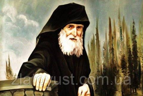 Старец  Паисий  Святогорец: Свидетельства  паломников - фото 2