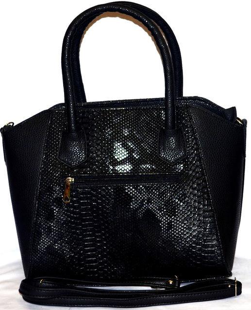 Удобная и вместительная сумка для женщин. Деловой стиль. Интересній дизайн. Отличное качество. Код: КДН937 - фото 2