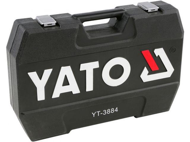 Профессиональный набор инструментов Yato YT-3884 - фото 3