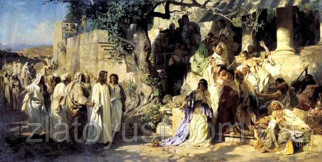 Слово пастыря. Бог и человек. История спасения. Беседы о православной вере. Святейший Патриарх Кирилл - фото 2
