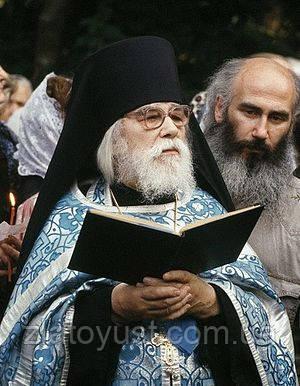 Настольная книга для монашествующих и мирян. Архимандрит Иоанн Крестьянкин - фото 1