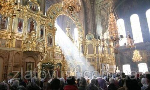 Полет литургии. Созерцания и переживания. Протоиерей Владислав Свешников - фото 5