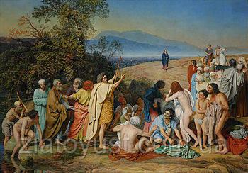Быть свидетелями Христа. Проповеди. Протоиерея Виталия Борового - фото 3