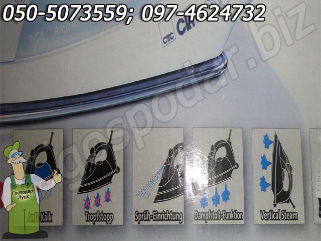 Новые утюги распродажа Hilton DB1223 - фото 4