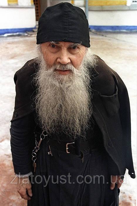 Мы всегда под крылом Божиим. Жизнь и поучения архимандрита Серафима (Розенберга) - фото 1