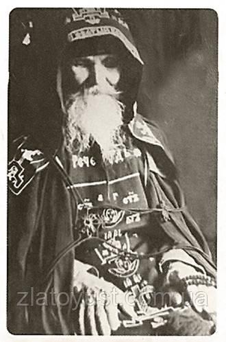 Любовь покрывает всё... Жизнь и поучения иеросхимонаха Михаила (Питкевича) - фото 1