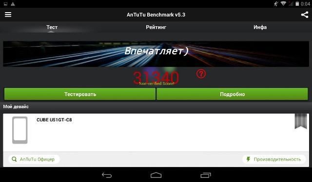 """Оригинальный планшет CUBE Talk7x U51GT-C8. 8 Гб. Восьмиядерный планшет. Экран 7.0"""". Интернет магазин. Код: КТМТ149 - фото 5"""