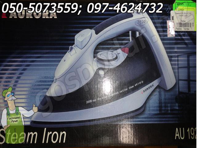 Новые утюги распродажа Hilton DB1223 - фото 12