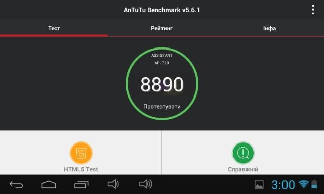 7-ми дюймовый планшет Assistant AP-720. 4 Гб. Планшет на ОС Android 4.1.1. Интернет магазин. Код: КТМТ154 - фото 4