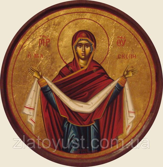 Акафисты Пресвятой Богородице (33 акафиста) - фото 1