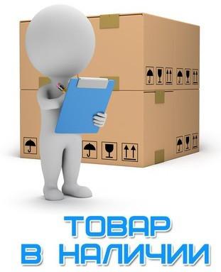 """Интернет- магазин """"Tovar-plus. com. ua"""" - фото 5"""