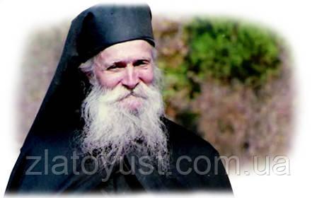 Мир и радость в Духе Святом. Старец Фаддей Витовницкий (мягкая) - фото 3