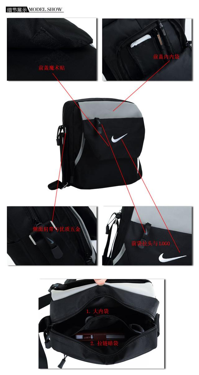 Городская сумка Nike. Оригинал. Качество. Полуспорт сумка. Спортивная сумка. Мужская сумка. Дешево. Код: КСС6 - фото 3