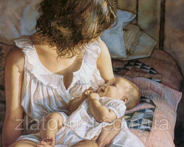 Практическая энциклопедия молодой православной мамы - фото 1