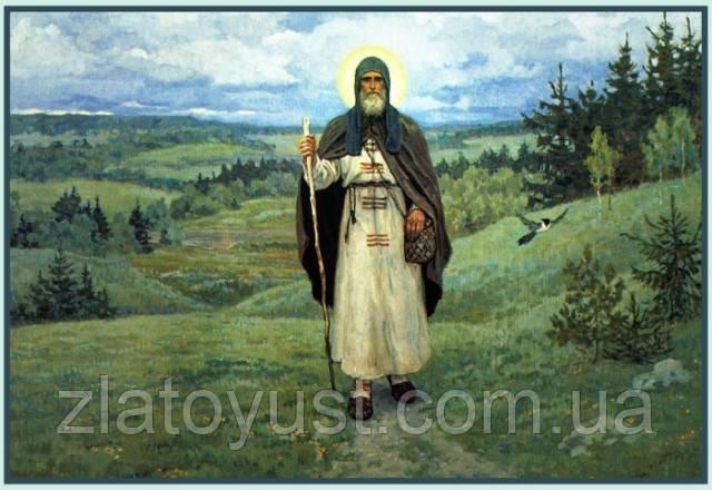 Учение отцов исихастов Святой Афонской горы о сущности умного делания - фото 2