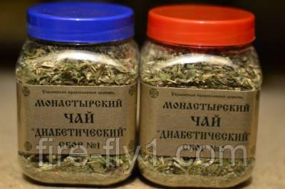 """Монастырский чай """"Диабетический"""". Сборы №1 и №2 - фото 2"""