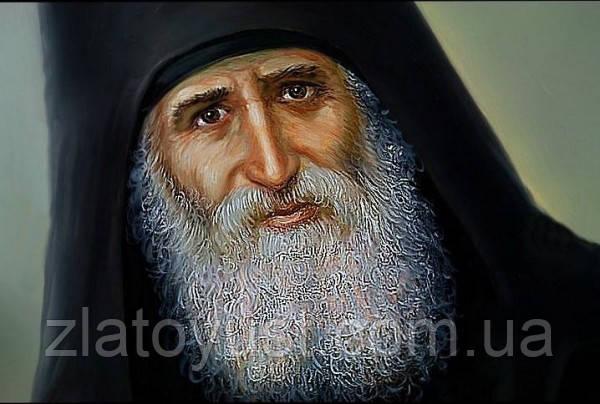 Старец  Паисий  Святогорец: Свидетельства  паломников - фото 1
