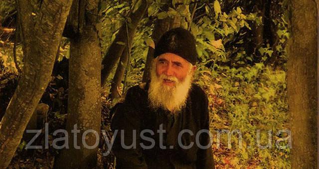 Старец Паисий Святогорец. Собрание Слов в 6-ти томах - фото 1