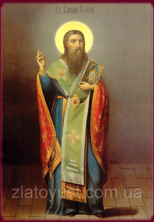 О духовном совершенствовании. Учения Святителя Василия Великого. Архимандрит Илия (Рейзмир) - фото 2