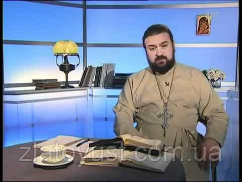 В присутствии Бога. Беседы о Ветхом Завете. Протоиерей Андрей Ткачев - фото 1