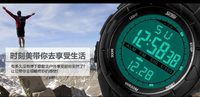 Спортивные часы. Водонепроницаемые часы. Противоударные часы. Мужские часы. Отличный подарок. Высокое качество - фото 2