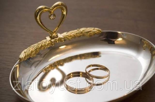 Влюбленность – начало любви. Настоящая любовь - фото 1