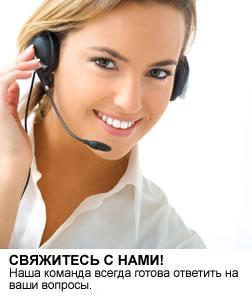 """Интернет- магазин """"Tovar-plus. com. ua"""" - фото 2"""