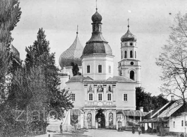 Дневник протоиерея Иоанна Андреевича Серова - фото 2