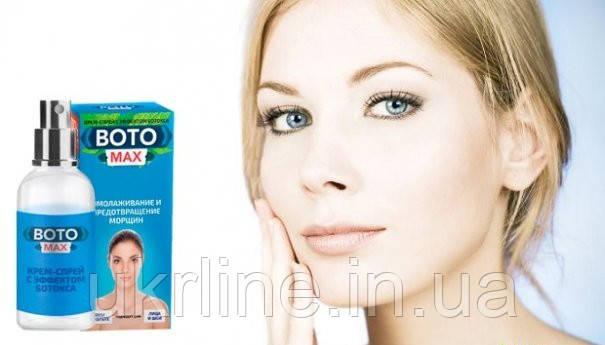 Ботомакс – маска для устранения мимических морщин (BOTOMAX) - фото 2