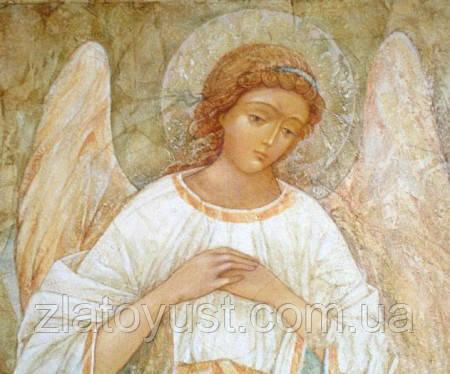 Размышления христианина, посвященные Ангелу Хранителю на каждый день - фото 1